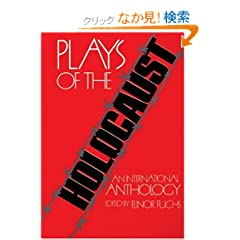 Plays of the Holocaust: An International Anthology