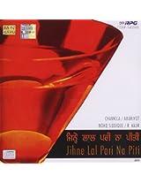 Jihne Lal Pari Na Piti