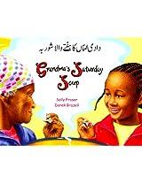 Grandma's Saturday Soup in Urdu and English (Multicultural Settings)