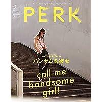 PERK 2017年3月号 小さい表紙画像