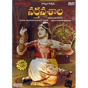 Narthanasala (1963)
