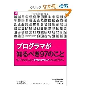 511RPej0BNL._BO2,204,203,200_PIsitb-sticker-arrow-click,TopRight,35,-76_AA300_SH20_OU09_.jpg