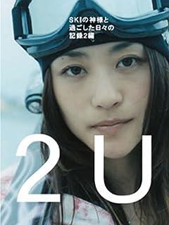 ソチ五輪 総力特集 日本チーム「メダル21個」完全予測 vol.02