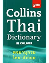 Collins Gem - Thai Dictionary