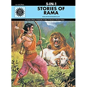 Stories of Rama: 5 in 1 (Amar Chitra Katha)