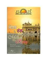 The Art of Living - Mehar De Rang