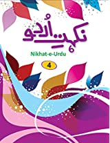 Nikhat-E-Urdu - 4