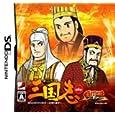 GamicsシリーズVol.1 横山光輝三国志 第六巻「孔明の遺言」 ASNetworks (Video Game2007) (Nintendo DS)