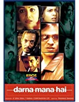 Darna Mana Hai (2003) (Hindi Film / Bollywood Movie / Indian Cinema DVD)