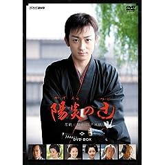 山本耕史 DVD