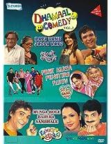 Dhamaal Comedy - Vol. 3 (Bapa Tame Jalsa Karo/Prem Karta Puncture Padyu/Munga Bole Bahera Sambhale)