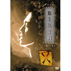 TOUR 1991 BIRTH YUTAKA OZAKI