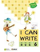 My Fun Chinese: Book 6: I Can Write