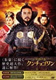 [DVD]�S�ς̉� �N���`���S�����i�ߏьÉ��j DVD-BOXIII