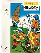 Goljoddha Asterix