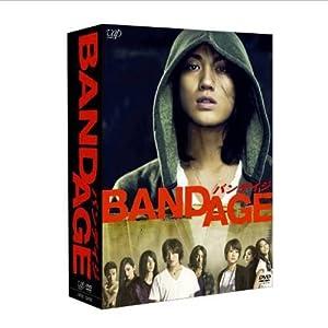 BANDAGE バンデイジの画像
