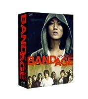 BANDAGE バンデイジ 豪華版DVD 2枚組