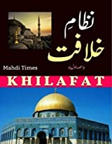 System of Khilafat in Islam Nizaam-e-khilafat: Importance of Khilafat in Islam: Volume 1