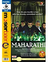 Maharathi + 1 Free Movie Vcd