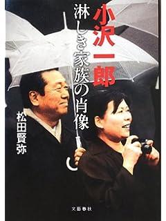 橋下徹と小沢一郎「5月電撃合体」衝撃シナリオvol.3