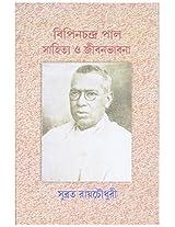 Bipin Chandra Pal Sahitya O Jiban Bhabna