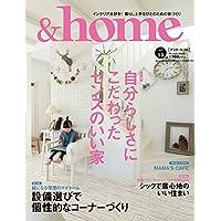 &home 2017年Vol.52 小さい表紙画像