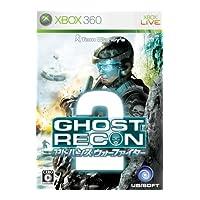 Ghost Recon Advanced Warfighter 2(xbox360)