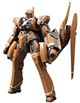 Megahouse Aldnoah Zero: KG-6 Sleipnir Variable Action Figure