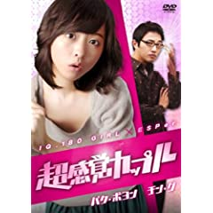 oJbv [DVD]