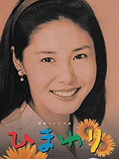 NHK朝ドラ 歴代美女優「とろりんフェロモン番付」 vol.1
