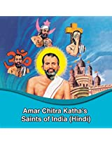 Amar Chitra Katha's Saints of India (Hindi) (Set of 3 books)