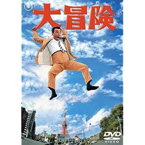 喜劇 三億円大作戦の画像