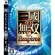 真・三國無双5 Empires コーエー (Video Game2009) (PlayStation 3)