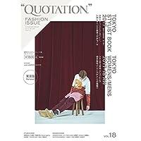 QUOTATION FASHION ISSUE 2017年Vol.18 小さい表紙画像