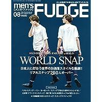 men's FUDGE 2017年8月号 小さい表紙画像