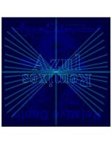 Azul Remixes