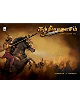 Chandrahasam: Mudivilla Yudhathin Kadhai (Tamil)