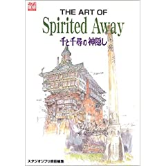 The art of spirited away�\��Ɛ�q�̐_�B�� (Ghibli the art series)