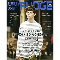 men's FUDGE 2017年5月号 小さい表紙画像