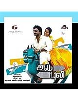 Aadu Puli (Original Motion Picture Soundtrack)