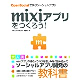 mixiAv!OpenSocialw\[VAv_ 