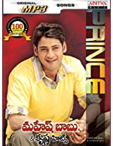 Mahesh Babu and Krishna Hits