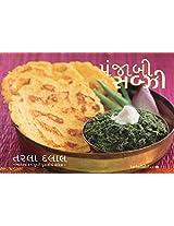 Punjabi Subzis (Gujarati)