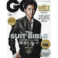GQ JAPAN 2016年11月号 小さい表紙画像