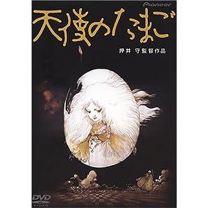 天使の卵の画像