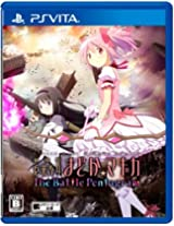 Movie Version Maho Shojo Madoka Magika (Puella Magi Madoka Magica) The Battle Pentagram (Japan Import)
