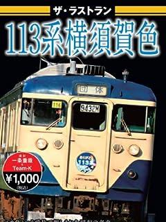 永田町ギョーテン変人伝説「ここがヘンだよ」小泉純一郎 vol.04