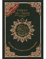 Tajweed Quran French Translation & Transliteration