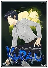 KURAU Phantom Memoryイメージ