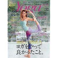Yoga & Fitness 2017年Vol.1 小さい表紙画像
